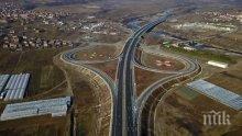 """Подписаха договор за строежа на тунел """"Железница"""""""