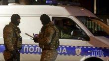Полицаи в Сараево застреляха най-издирвания престъпник в Босна