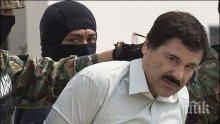 САЩ вдигат стената срещу Мексико с парите на наркобарона Ел Чапо?