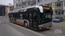 Наредбата за преференциално пътуване на хора с увреждания във Варна се оказа... незаконна