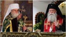 СТРАШЕН СКАНДАЛ: Светият синод се тресе! Патриархът се разграничи от позицията за абортите, митрополит Гавриил забърка невиждана каша
