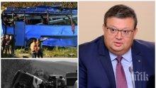 """СКАНДАЛНО В ПИК: 5 месеца няма отговори за смъртта на 20 души край Своге. Г-н Цацаров, какво става с експертизите за ремонта на фирма """"Трейс""""?"""