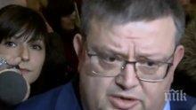 Цацаров: Препоръчвам закриване на ДАБЧ, защото в този вид генерира корупция