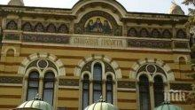 СПОРЪТ ЗА АБОРТИТЕ: Становището на Св. Синод за националната стратегия на детето е свалена от сайта на институцията