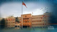 """Говорител на правителството на Македония с уточнение: Не поставяме надписа """"Северна Македония"""", а ремонтираме фасадата"""