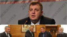 НАПРЕЖЕНИЕ: Вицепремиерът Каракачанов готов да напусне правителството