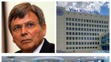 """САМО В ПИК TV! Има ли афера в болницата на """"Асарел Медет"""" в Панагюрище, която прибира по 1 милион на месец от здравната каса (ОБНОВЕНА)"""