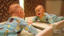 Благоевград вади 200 000 лева за инвитро бебета