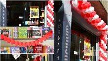 """Най-хубавите книги с нов артистичен адрес - литературното бижу """"Милениум"""" отваря врати в топцентъра на София (СНИМКИ)"""