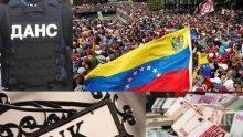 САМО В ПИК: Няма задържан по аферата с венецуелските милиони, пристигали у нас. Посланикът на САЩ на крака при Борисов (ОБНОВЕНА)