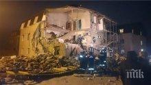 Взрив в жилищна сграда в Красноярск, има загинали