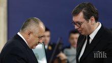 ПЪРВО В ПИК! Бойко Борисов в Сърбия: Воювали сме, били сме се, но сега вървим по общ път. Вучич връчи най-високия държавен орден на премиера ни (ВИДЕО/СНИМКИ)