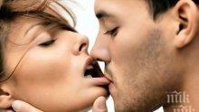 Науката разкри технологията на целувката, активират се 30 мускула