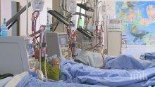 Монтират нови апарати за хемодиализа в Добрич