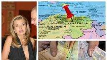 """""""Инвестбанк"""" на Петя Славова държала милионите от Венецуела на Цветан Цанев. ДАНС на проверка в банката й"""