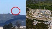 НАШЕСТВИЕ: Пурообразно НЛО прелетя край американска военна база (ВИДЕО)
