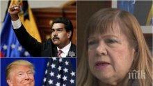 СКАНДАЛ: Посланикът на Венецуела у нас проговори за милионите - обвини САЩ за аферата