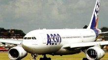 """""""Еърбъс"""" спира производството на най-големия пътнически самолет в света"""