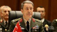 Военните министри на САЩ и Турция обсъдиха ситуацията в Сирия
