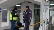 НОВИ РАЗКРИТИЯ: Охранителят в обрания клон на ДСК успял да натисне паник бутона