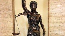 Условна присъда за мъж, опитал да убие приятеля на дъщеря си
