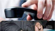 Прокуратурата подхвана телефонен мошеник за серия измами