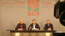 ИЗВЪНРЕДНО В ПИК TV: БСП отново скочи за магистралите, злорадстват за концепцията на Каракачанов