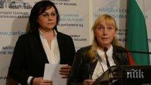 ПЪРВО В ПИК: Корнелия Нинова продължава с лъжите! Ни срам, ни очи - Госпожа Лъжа бяга по тъча от европейските журналисти за ЦИК