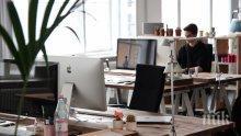 5 неща, които никога не трябва да казвате на шефа си