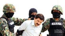 Вкарват наркобарона Ел Чапо в затвор, от който досега никой не е избягал