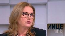 РОКАДИ: Румяна Бъчварова отива посланик в Израел, Марин Райков заминава за Лондон