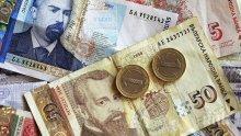 НСИ отчете ръст на средната брутна заплата у нас