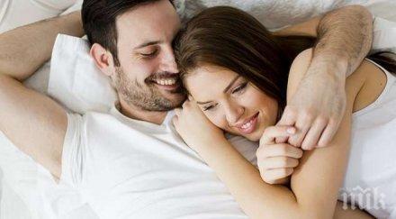 ГОРЧИВО: 7 сигурни знака, че половинката ти иска да прекара живота си с теб