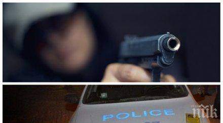 ДИВ ЕКШЪН: Стрелба в Перущица, има ранен полицай