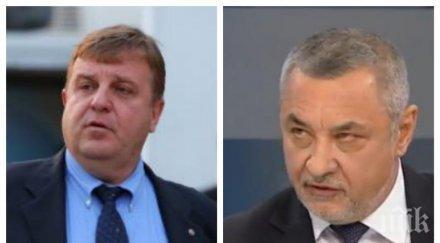 гореща тема валери симеонов обяви против концепцията каракачанов бившият вицепремиер доизкусурена