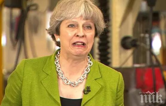 Тереза Мей поиска отсрочка от депутатите в Лондон за преговорите по Брекзит
