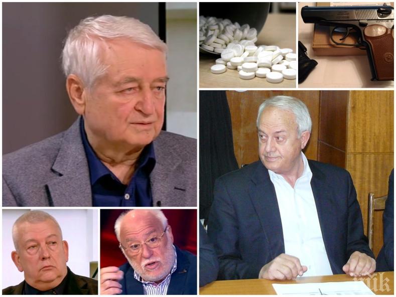 НОВА БОМБА - Топ токсиколог разкри: Отровиха Бриго Аспарухов. Веществото беше сипано в...