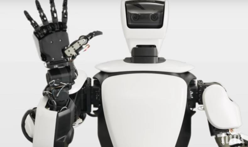 Роботи помагат да открием брачен партньор