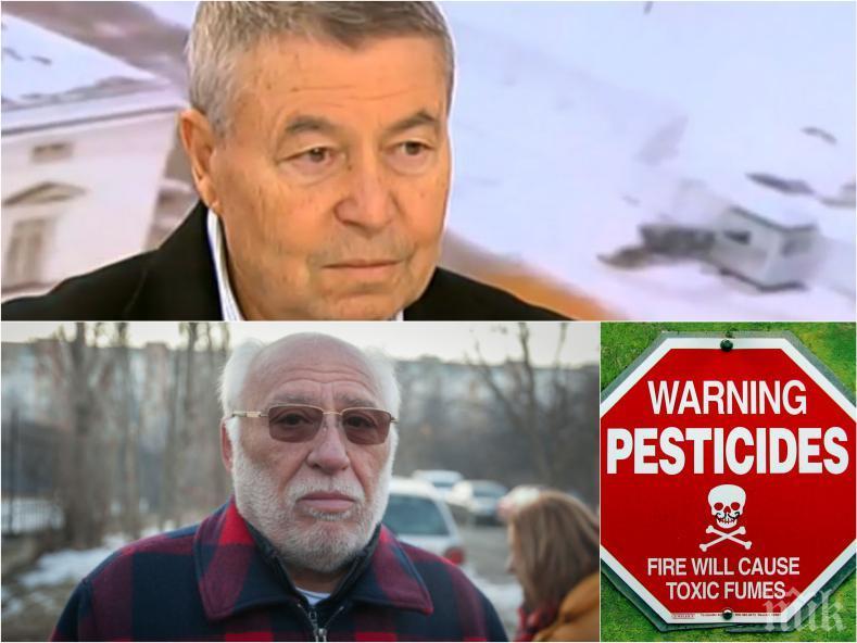 """ГОРЕЩА ТЕМА: Експерт по химическите оръжия разясни дали Гебрев е отровен с """"Новичок"""""""