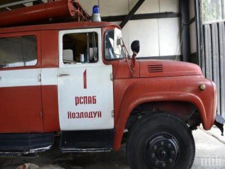Продават на търг стари пожарни