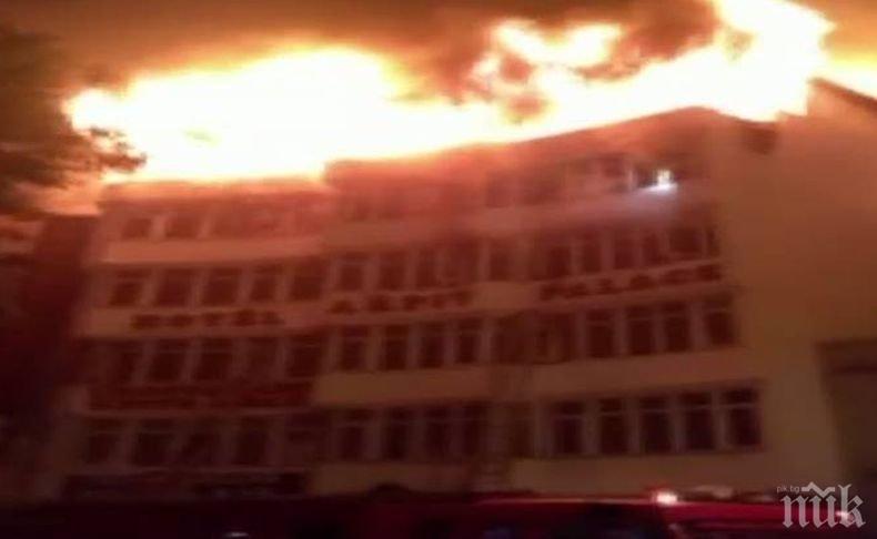 Трагедия: Девет загинали при пожар в хотел в Индия