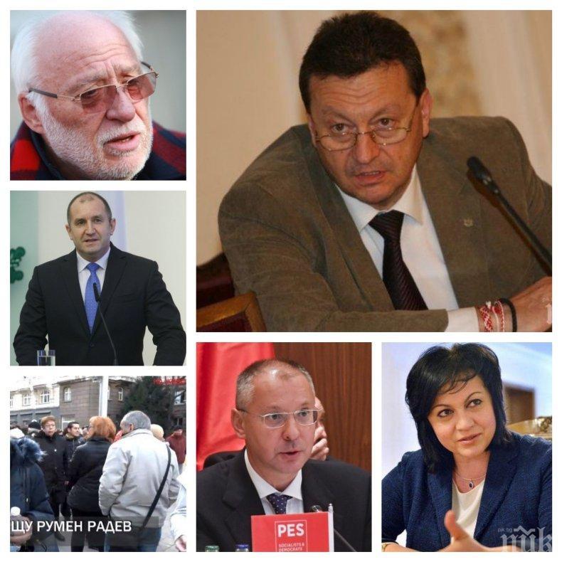 САМО В ПИК! Таско Ерменков: Президентът Радев има право да изразява мнение - една седянка му иска импийчмънт