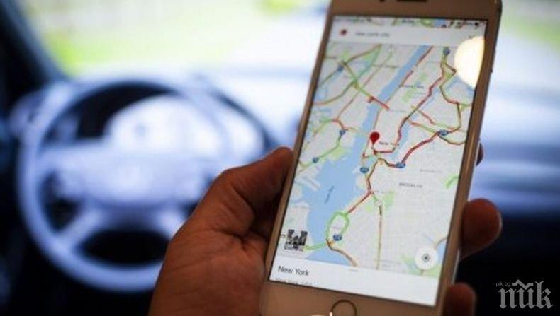 B Gugl Maps Ce Poyavi Navigaciya V Doplnenata Pealnoct