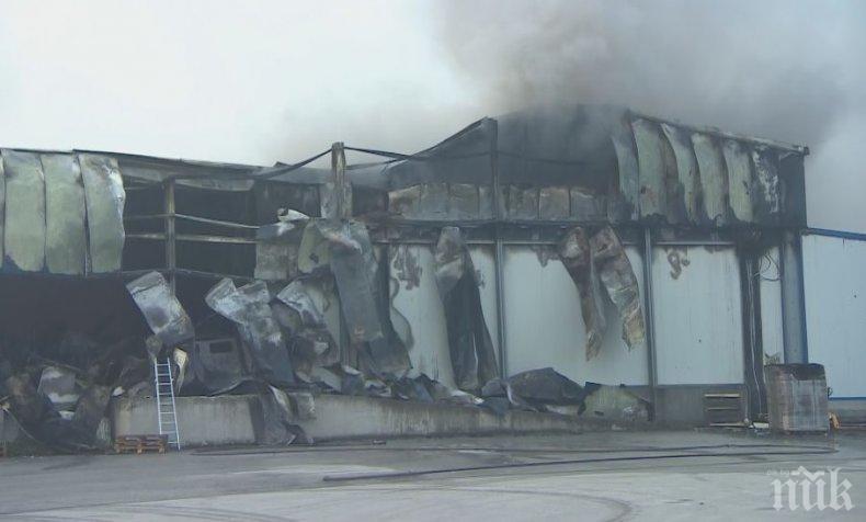 300 души останаха без работа след пожара във Войводиново
