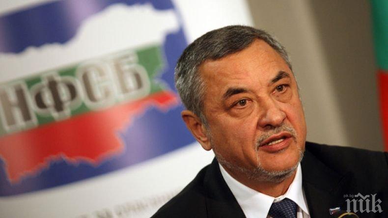 ПЪРВО В ПИК: Партията на Валери Симеонов с призив към Българската православна църква
