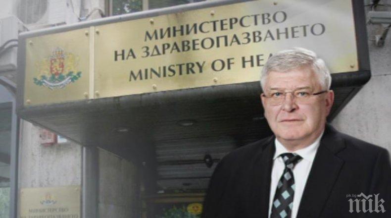 Министър Ананиев се среща с неправителствени организации