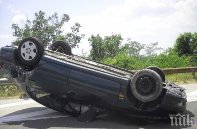 ТРАГЕДИЯ: Младеж загина след тежка катастрофа край Априлци