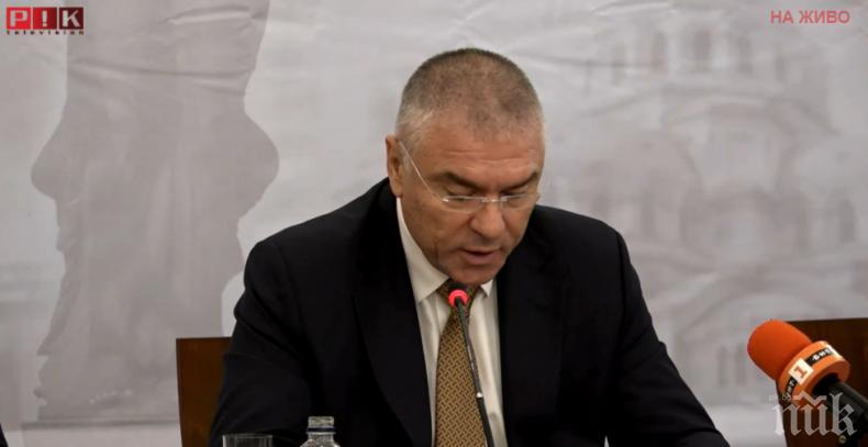 Марешки поиска прекратяване на процедурата по купуване на Ф-16