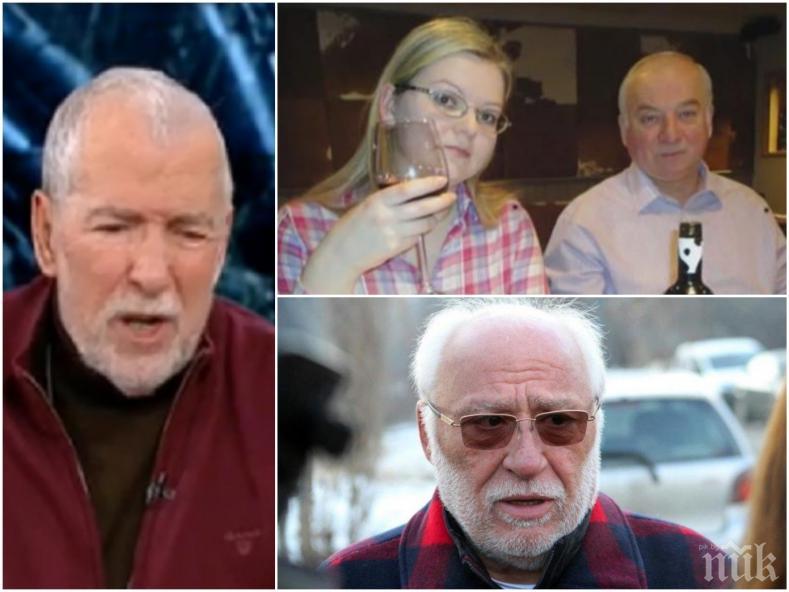 НОВА ВЕРСИЯ: Операциите срещу Скрипал и Гебрев не са дело на разузнавателни служби, а са акт на лично отмъщение