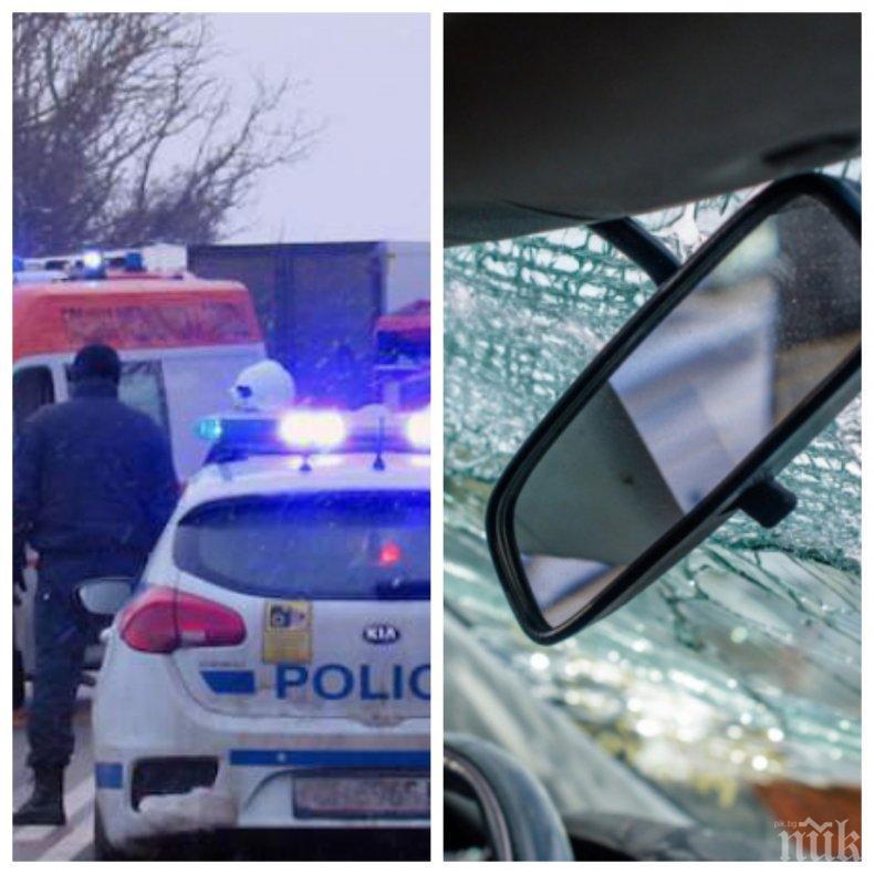 ЕКСКЛУЗИВНО В ПИК: Жестоко меле с 6 коли на Околовръстното - тапата се разтегна до Бояна (СНИМКИ)